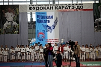 Cup-of-Russia-Fudokan-karate-11
