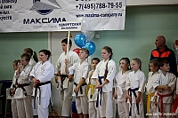 Cup-of-Russia-Fudokan-karate-24
