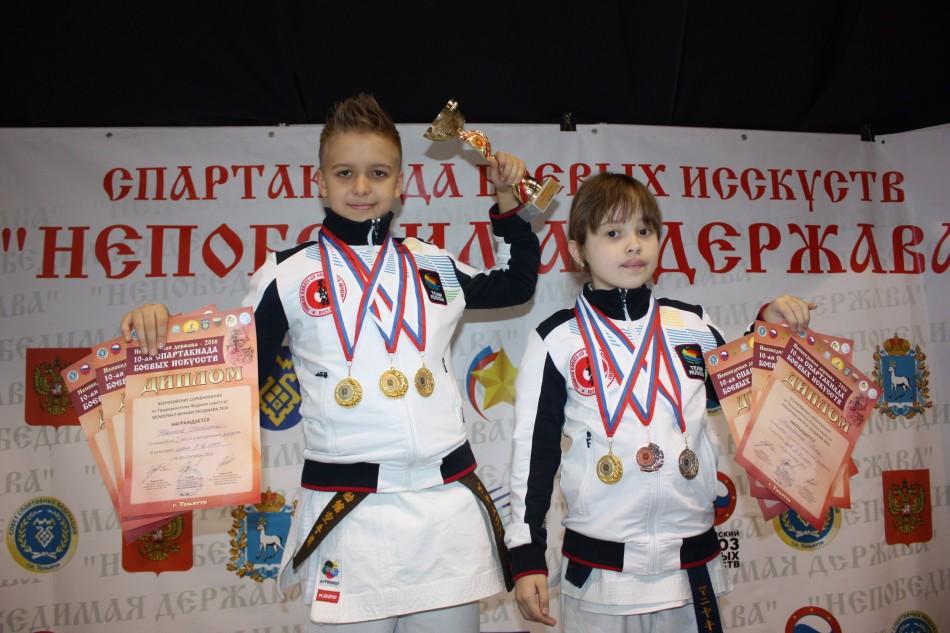 КУБОК РОССИИ 2016 г.Тольятти